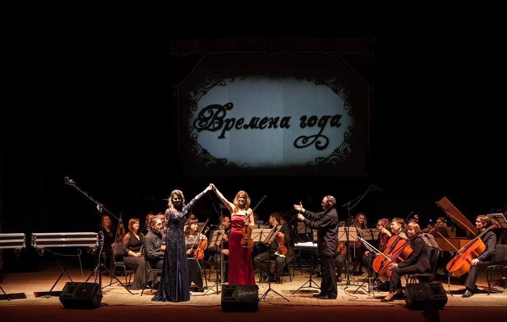 «Романтическая музыка песка» в «Национальной музыкальной академии»