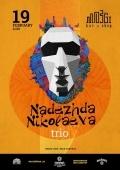 «Nadezhda Nikolaeva Trio» в «Mozgi Bar & Shop»