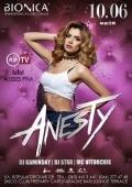Вечеринка «Dj Anesty» в клубе «Bionica»
