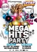 Вечеринка «СупердискотЭка. Mega Hits Party» в «Forsage»