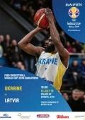 Баскетбол. Сборная Украины — Сборная Латвии