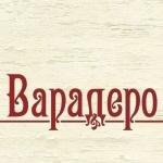Ресторан «Варадеро»