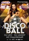 Вечеринка «СупердискотЭка. DISCO Ball» в клубе «Forsage»
