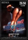 Вечеринка «Фотосушка. DoggyСтайл» в клубе «Bionica»