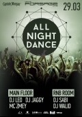 Вечеринка «All night dance» в клубе «Forsage»