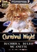 Вечеринка «Carnival night» в клубе «Forsage»