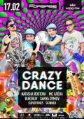 Вечеринка «CrazyDance» в клубе «Forsage»