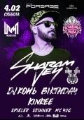 Вечеринка «DJ Конь birthday» в клубе «Forsage»