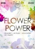 Вечеринка «Flower power» в «Dali-Park»