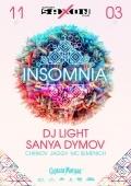 Вечеринка «Insomnia» в клубе «Saxon»