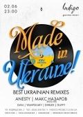 Вечеринка «Made in Ukraine» в «Indigo»