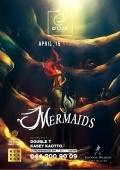Вечеринка «Mermaids» в клубе «D*Lux»