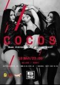 Выступление группы «COCOS» в клубе «Б-52»