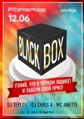 Black Box в «Forsage»