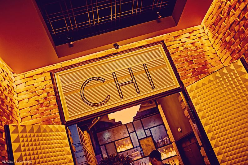 CHI by Decadence House