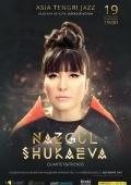 Концерт «Назгуль Шукаевой» в «Национальной Музыкальной Академии»