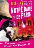 Концерт «Нотр-Дам де Пари» во «Дворце Украина»