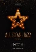 Концерт «All star jazz» в клубе «BelEtage»