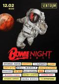 Концерт «Bowie Night» в клубе «Sentrum»