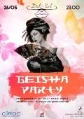 Вечеринка «Geisha party» в «Dali-Park»