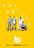 Концерт «Skicki-Skiuk» в клубе «Closer»