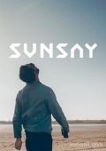 Концерт «SunSay» в «Caribbean Club»