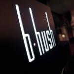 Лаунж-бар «B-hush»