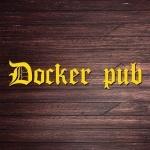 Паб «Docker»