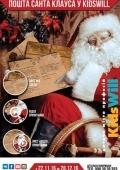 «Почта Санта Клауса» в «KidsWill»
