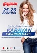 Фестиваль «Karavan Fashion Days» в ТРЦ «Караван»