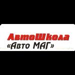 Автошкола «Автомаг»