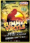 Вечеринка «Summer Vinyl Session» в «Forsage»