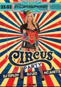 Circus party в «Forsage»