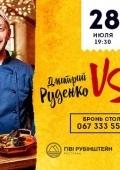 Chefs Battle: Гиви Рубинштейн VS Flame