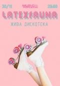 Концерт группы «Latexfauna»
