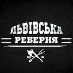 Ресторан «Львівська реберня»