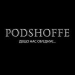 Ресторан «Podshoffe»