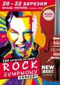 Концерт «Рок симфония (Rock Symphony)»