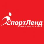 Спортивный клуб «СпортЛэнд»
