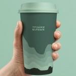 Кафе «Трішки Більше»
