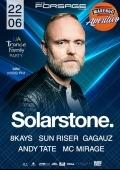 UA Trance Family party: Solarstone в «Forsage»