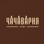 Кафе «Чачаварня»