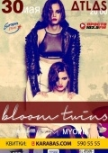 «Bloom Twins. Первый сольный концерт в Украине» в «Atlas»