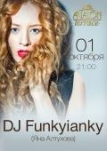 «Dj Funkyianky» на Террасе «Avalon»