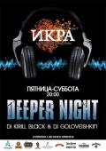 Deeper night