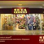 Магазин красивых вещей «SETA Decor»