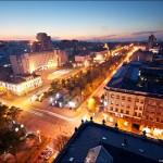 Проспект имени Карла Маркса в Днепропетровске