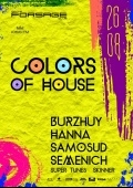 «Colours of house» в «Forsage»