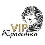 Салон красоты «Vip Красотка»