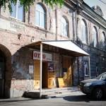 Музей дома культуры УВД